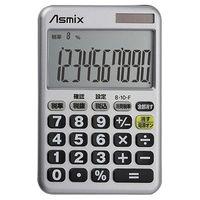 アスカ 消費税電卓デカ文字 シルバー C1012S(直送品)