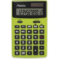 アスカ ビジネスカラー電卓 グリーン C1235G(直送品)