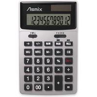 アスカ ビジネスカラー電卓 シルバー C1235S(直送品)
