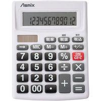 アスカ ビジネス電卓 ホワイト C1234W 2台(直送品)