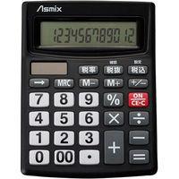 アスカ ビジネス電卓 ブラック C1234BK 2台(直送品)