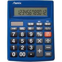 アスカ ビジネス電卓 ブルー C1234B 2台(直送品)