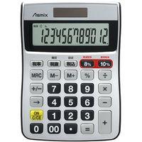 アスカ 軽減税率対応電卓シルバー C1244S(直送品)