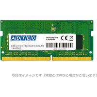 DOS/V用 DDR4-2666 260pin ADS2666N-X4G アドテック(直送品)