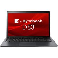 Dynabook dynabook D83/M:Core i5-82 PD83MTG444BAD21(直送品)