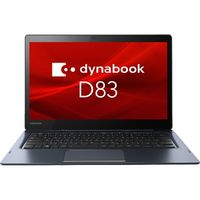 Dynabook dynabook D83/M:Core i5-82