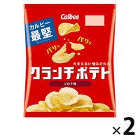 カルビー クランチポテト ソルト味 60g 2袋