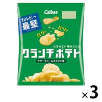 カルビー クランチポテト サワークリームオニオン味 60g 3袋