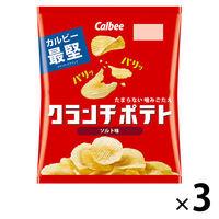 カルビー クランチポテト ソルト味 60g 3袋