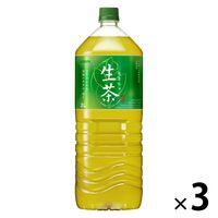 キリン 生茶 2L 3本