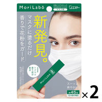 MoriLabo花粉バリアスティック×2