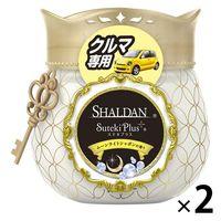 SHALDAN(シャルダン) Suteki Plus(ステキプラス) クルマ専用 ムーンライトシャボンの香り 1セット(2個) 消臭剤 車 芳香剤の画像