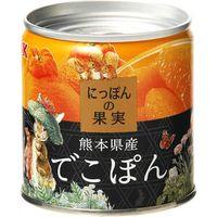 国分グループ本社 KK にっぽんの果実 熊本県産でこぽん EO M2号缶×6 0117932 1ケース(6入)(直送品)
