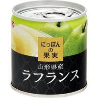 国分グループ本社 KK にっぽんの果実 山形県産ラフランス EO M2号缶×12 0117927 1ケース(12入)(直送品)