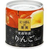 国分グループ本社 K&K にっぽんの果実 りんご(ふじ) EO M2号缶×6 0117931 1ケース(6入)(直送品)