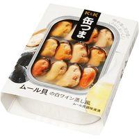 国分グループ本社 K&K 缶つまレストラン ムール貝の白ワイン蒸風 95g×6 0317817 1ケース(6入)(直送品)