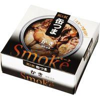国分グループ本社 K&K 缶つまスモーク かき 50g×6 0317818 1ケース(6入)(直送品)