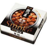 国分グループ本社 K&K 缶つまスモーク 貝柱 50g×6 0317821 1ケース(6入)(直送品)