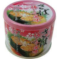 宝幸 さば梅じそ風味 6号缶×24 0359049 1ケース(24入)(直送品)