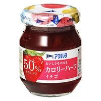 アヲハタ カロリーハーフ イチゴ 150g×12 0202368 1ケース(12入)(直送品)