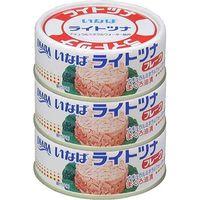 いなば食品 ライトツナフレーク 3缶 70g×3缶×15 0303875 1ケース(15入)(直送品)