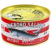 マルハニチロ あけぼの 鮭水煮 EO缶 T2号缶×6 0301095 1ケース(6入)(直送品)