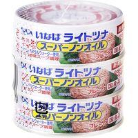 いなば食品 ライトツナ スーパーノンオイル 70g×3缶×16 0303788 1ケース(16入)(直送品)