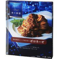 青の洞窟 ボロネーゼ 140g×10 1601471 1ケース(10入) 日清フーズ(直送品)
