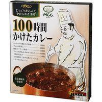 エム・シーシー食品 MCC 100時間かけたカレー 200g×5 1608868 1ケース(5入)(直送品)
