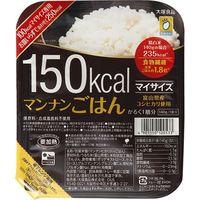 マイサイズ マンナンごはん 140g×6 1609774 1ケース(6入) 大塚食品(直送品)