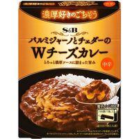 S&B エスビー 濃厚好きのごちそうWチーズカレー 150g×6 1607466 1ケース(6入) エスビー食品(直送品)