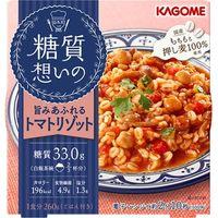カゴメ 糖質想いのトマトリゾット 260g×6 1611980 1ケース(6入)(直送品)