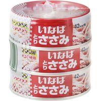 いなば食品 とりささみフレーク 低脂肪 70g×3缶×15 0403088 1ケース(15入)(直送品)