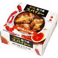 国分グループ本社 K&K 缶つまスパイシー 四川風よだれ鶏 75g×6 0417321 1ケース(6入)(直送品)