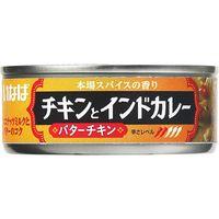 いなば食品 TL バターチキンカレー 115g×6 0503204 1ケース(6入)(直送品)