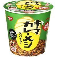 日清食品 キーマカレーメシスパイシー C 105g×6 1643553 1ケース(6入)(直送品)