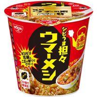 日清食品 ウマーメシ シビうま担々 カップ 103g×6 1643599 1ケース(6入)(直送品)