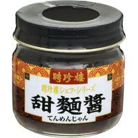 聘珍樓 甜麺醤 90g×10 2057010 1ケース(10入)(直送品)