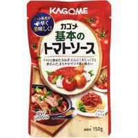 カゴメ 基本のトマトソース 150g×5 2211249 1ケース(5入)(直送品)