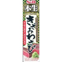 S&B エスビー 本生 きざみわさび 43g×10 2608008 1ケース(10入) エスビー食品(直送品)