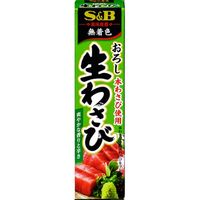 S&B エスビー おろし生わさび 43g×10 2608112 1ケース(10入) エスビー食品(直送品)