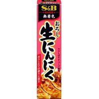 S&B エスビー おろし生にんにく 43g×10 2608116 1ケース(10入) エスビー食品(直送品)