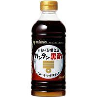ミツカン カンタン黒酢 500ml×12 2463966 1ケース(12入)(直送品)