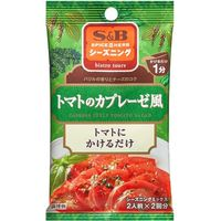 S&B エスビー シーズニング トマトのカプレーゼ 3.5g×2×10 2607543 1ケース(10入) エスビー食品(直送品)