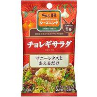 S&B エスビー シーズニング チョレギサラダ 6g×2袋×5 2607813 1ケース(5入) エスビー食品(直送品)