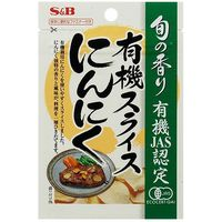 S&B エスビー 旬の香り 有機スライスにんにく 16g×10 2607714 1ケース(10入) エスビー食品(直送品)