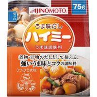 味の素 うま味だし・ハイミー 袋 75g×10 2701099 1ケース(10入)(直送品)