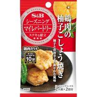 S&B エスビー マイレパートリーシーズニング 鶏肉の柚子こしょう焼き 5g×2袋×10 2608301 1ケース(10入) エスビー食品(直送品)