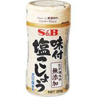 S&B 味付塩こしょう 化学調味料無添加 200g×5 2608876 1ケース(5入) エスビー食品(直送品)