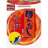 味の素 ほんだし 300g×20 2701038 1ケース(20入)(直送品)
